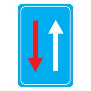 Verkeersbord B21 smalle doorgang