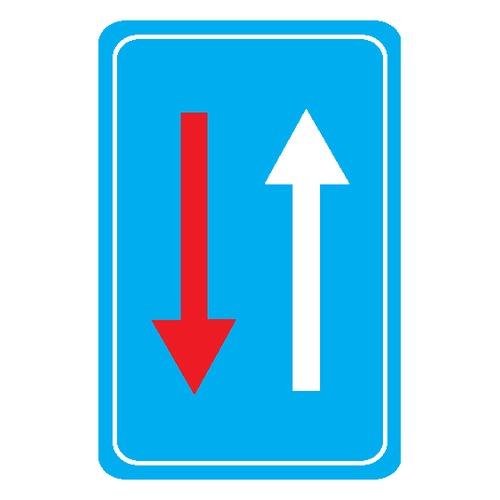 Foto Verkeersbord B21 voorrang tov tegenlig.