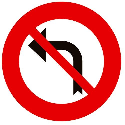 Foto Verkeersbord C31A  verboden naar links