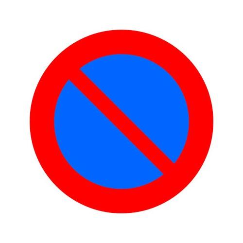 Panneau E1 interdiction de stationner