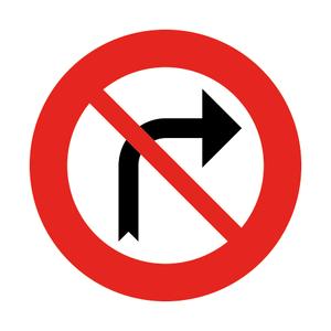 Verkeersbord C31b verboden af te slaan