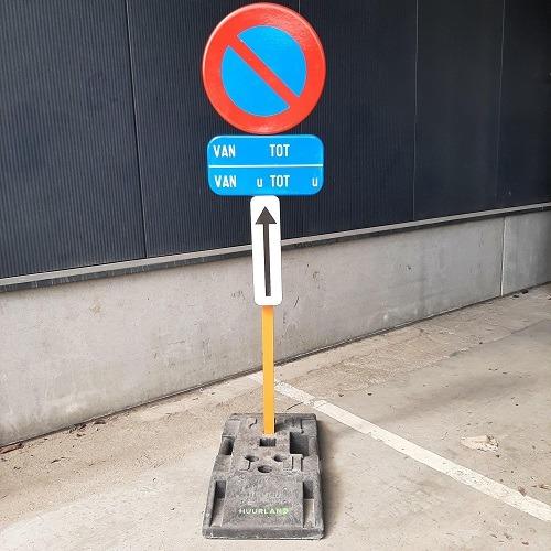 Foto Verkeersbord E1 parkeerverbod 02